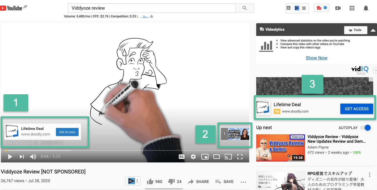 In-stream ads